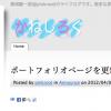 スクリーンショット 2012-04-03 9.00.13