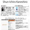 スクリーンショット 2012-04-03 0.15.13