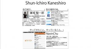 Shun-Ichiro Kaneshiroのポートフォリオページ
