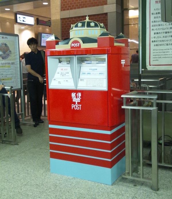 東京駅記念ポスト