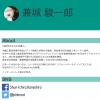 shun-ichiro_top